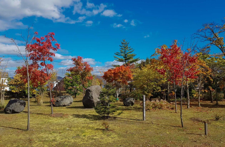 Central Hokkaido