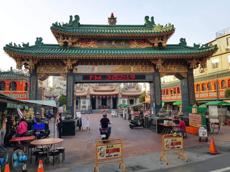 Taiwanese cities